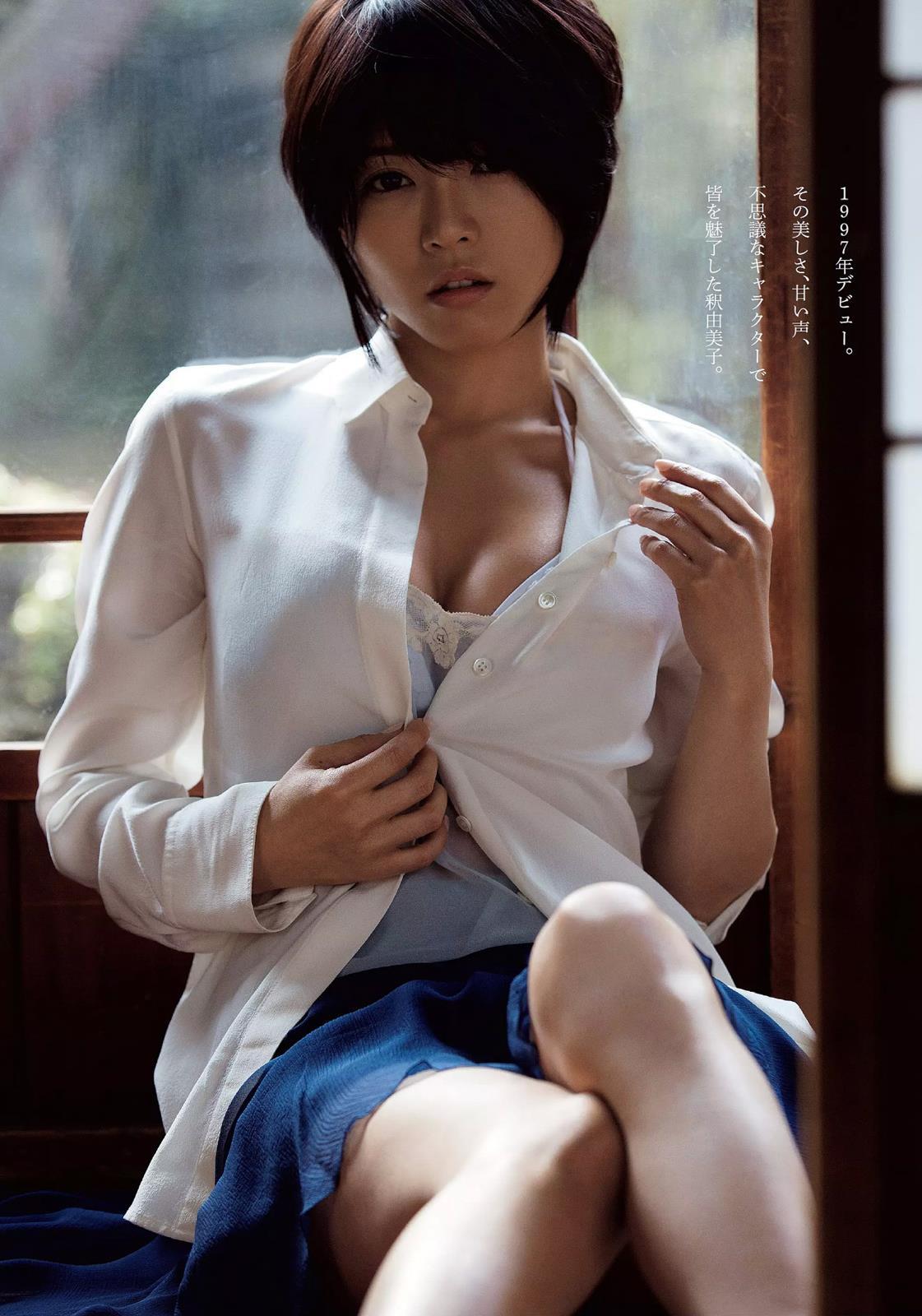 釈由美子の画像 p1_24